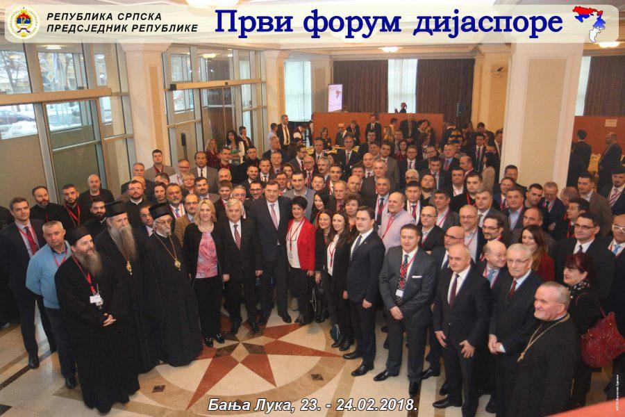 Форум окупио учеснике из више од 20 земаља- конкретни приједлози о сарадњи