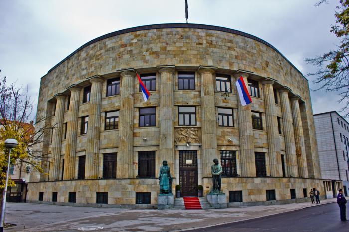 Други форум дијаспоре Републике Српске од 30. маја до 01. јуна