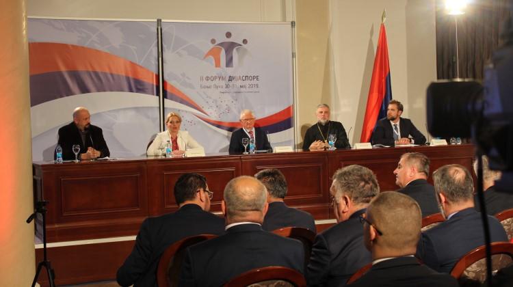 Бесједе владике Григорија на Форуму дијаспоре у Бањалуци