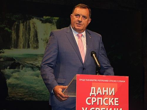 """ЗАВРШЕНА МАНИФЕСТАЦИЈА """"ДАНИ СРПСКЕ У СРБИЈИ"""""""