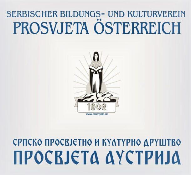 Просвјета-лого
